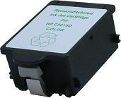Click To Go To The C5010AN Cartridge Page
